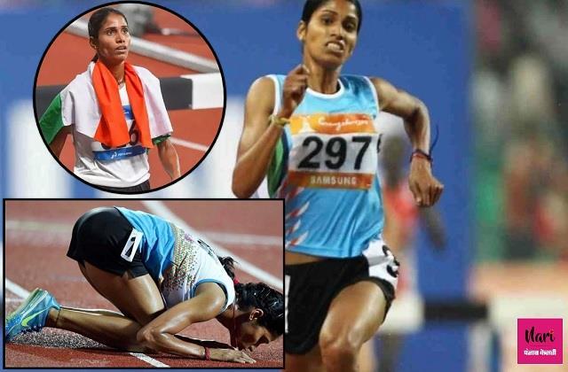 Padma Awards 2021: कहानी एथलीट सुधा सिंह की, जिन्होंने अंतरराष्ट्रीय स्तर पर किया देश का नाम रोशन