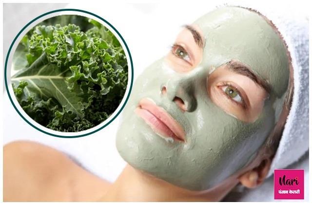 त्वचा की सूजन को दूर करेंगे केल के पत्ते, घर पर आसानी से बनाएं इसका फेस मास्क