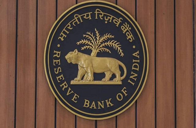 recruitment 241 posts reserve bank india pass 10th