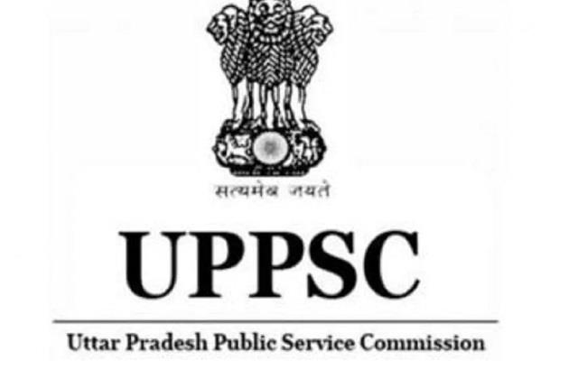 uppsc pcs 2019 call letter for interview released