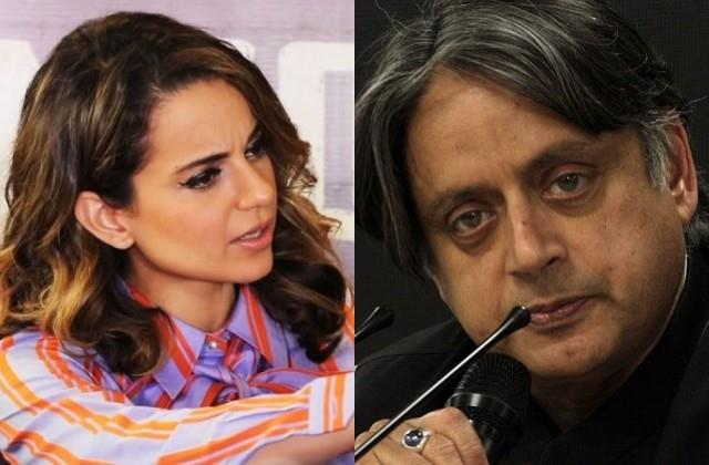 शशि थरूर ने कहा-'घर में काम करने वाली औरतों को मिले वेतन', भड़की कंगना ने  लिखा-'हमारे प्यार को पैसों kangana ranaut targets shashi tharoor in his  latest tweet bollywood Tadka