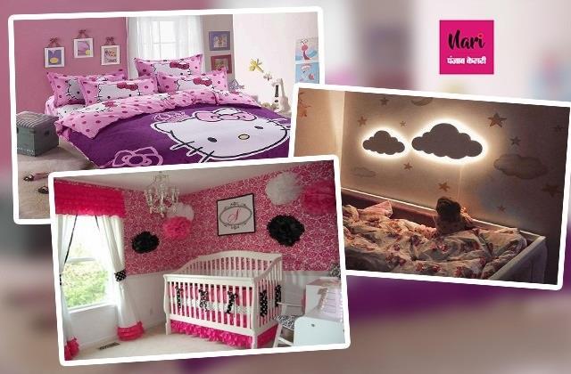 बच्चे के कमरे को सजाने में काम आएंगे ये Decoration Idea