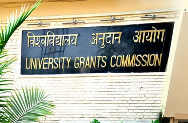 registration process ugc scholarship will closed today
