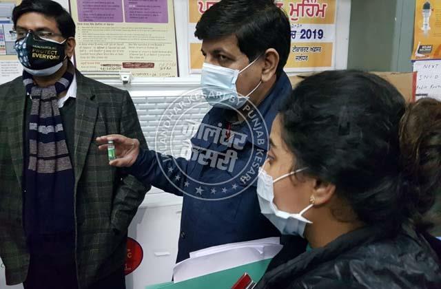 corona vaccine finally reached jalandhar