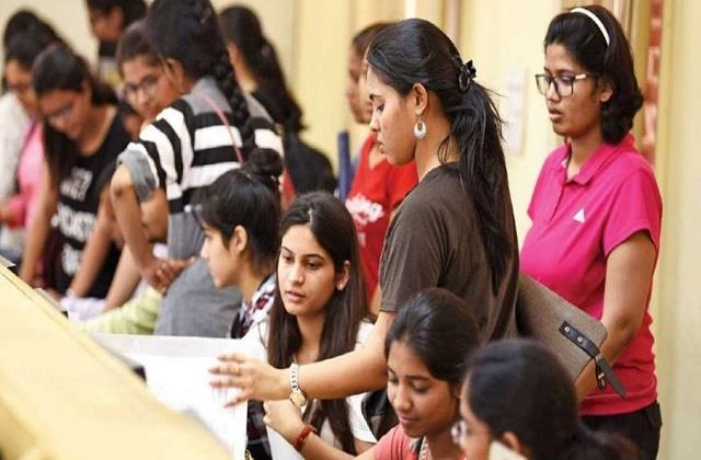 correction window will open for jee main from 27 january