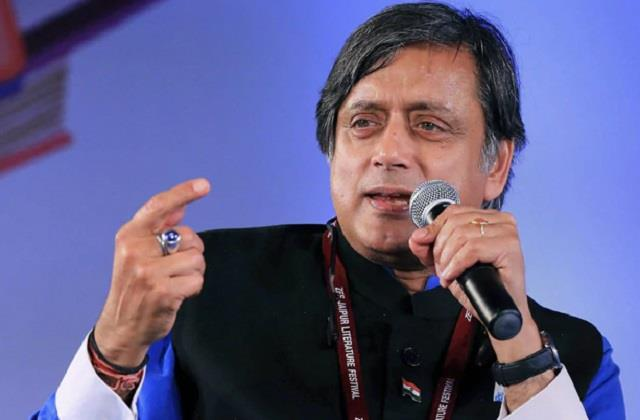 tharoor raised questions about the vaccine