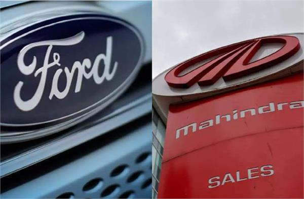 mahindra and ford decide to end joint venture