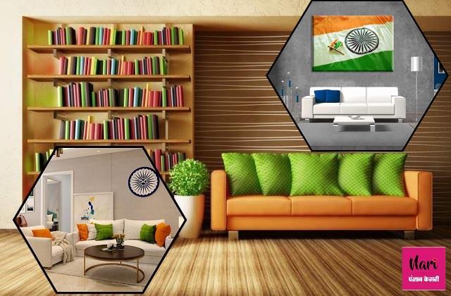 Republic Day Special: इन डिजाइन्स से घर को दें Tricolour look