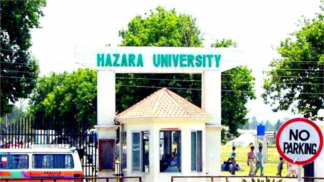 hazara university issues new dress code  no makeup tight jeans
