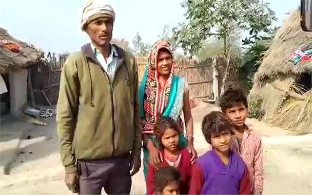 head husband took 20 thousand rupees in the name of providing housing