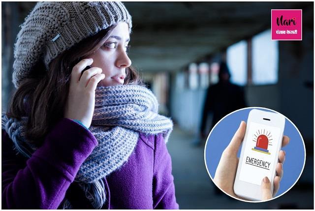 महिला सुरक्षा के लिए बनाएं 5 Women Safety App, जानकारी जरूर रखिए