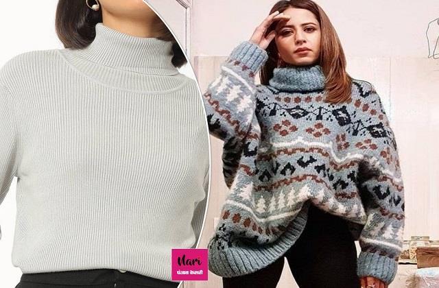 फिर लौटा हाथ से बने स्वेटर्स का जमाना, लड़कियों को भा रहे Oversized Sweater