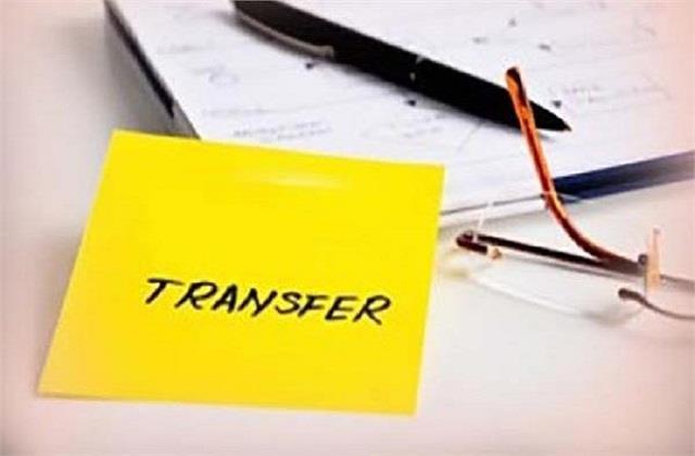 vigilance transferred in punjab