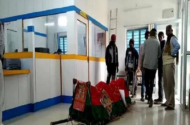 national news punjab kesari bihar patna mahesh yadav bank funeral