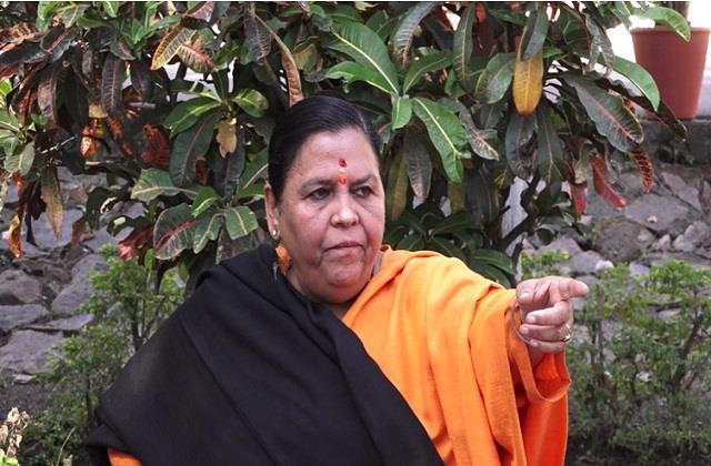 uma bharti s advice to shivraj