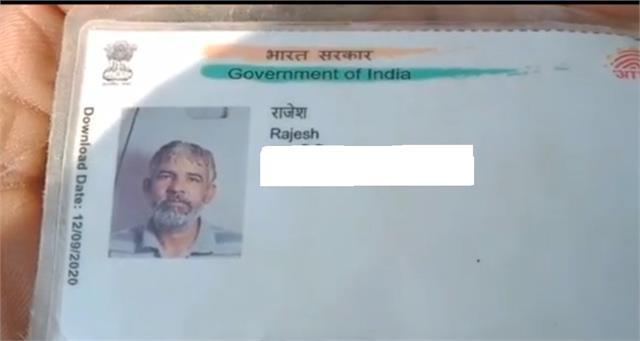 farmer died due to heart failure on singhu border
