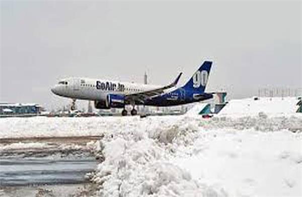 flight operations restored at srinagar airport