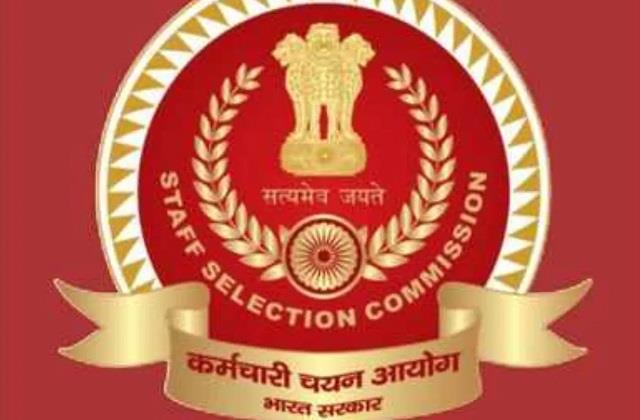 ssc chsl tier 1 exam results released 44 thousand candidates passed examination