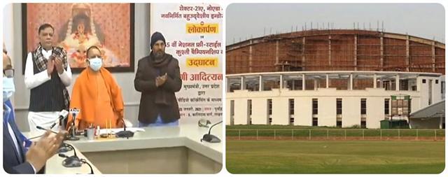 cm yogi inaugurates newly constructed indoor stadium in noida