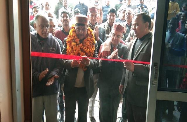 mla rana inaugurates stock market office in sarakad