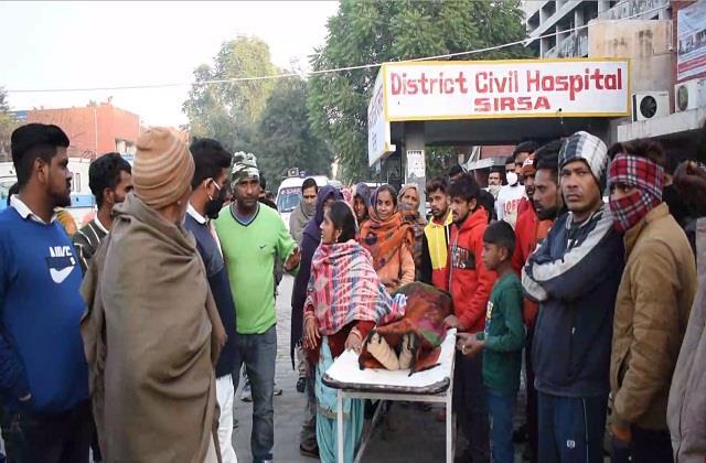 woman dies in civil hospital dead due to blood pressure disease