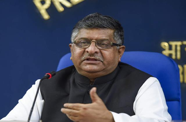 government is considering changes in privacy policy of whatsapp prasad