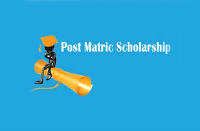 309 crores of post matric scholarship will be released before 31 march