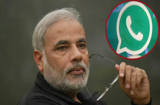 whatsapp policy central government