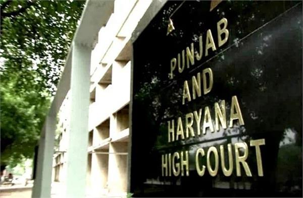 physical hearing will begin on this day in 3 single benches in the high court