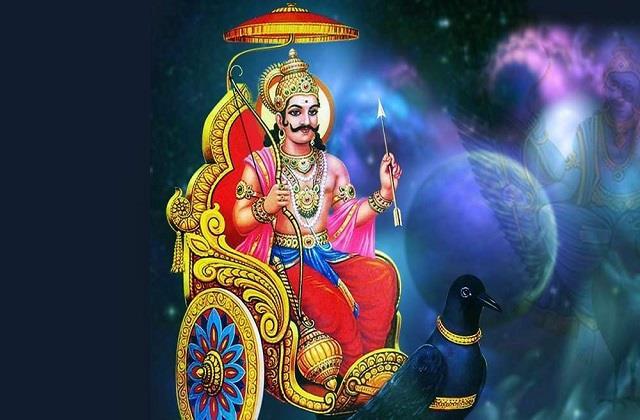 Makar Sankranti 2021: इस त्योहार का सूर्य और शनि देव से है खास कनेक्शन है, जानिए कैसे
