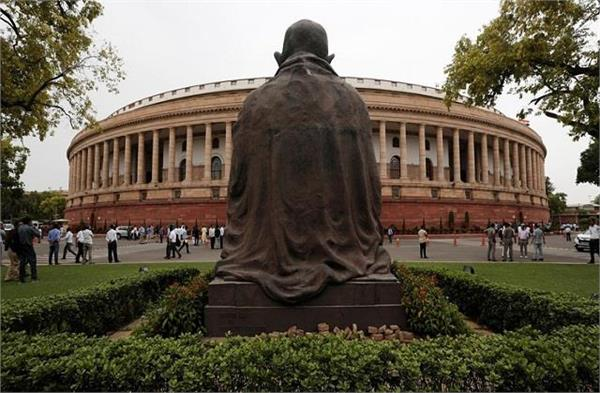 budget session of parliament from 29 january
