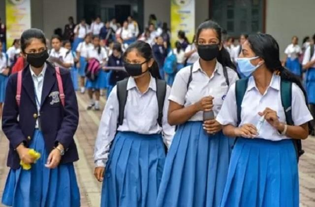class 9 and 11 also started in gujarat from february 1