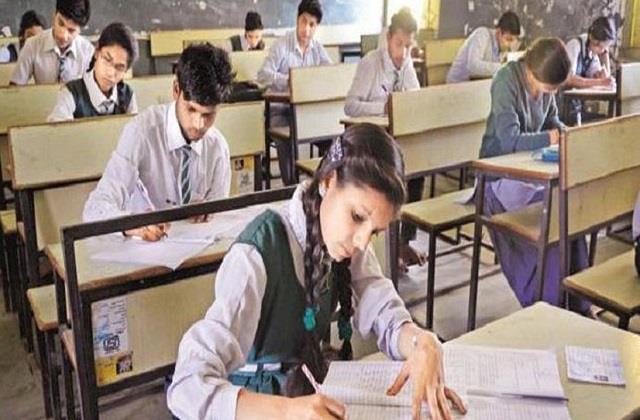 bihar board examination preparation to crack down on cheating