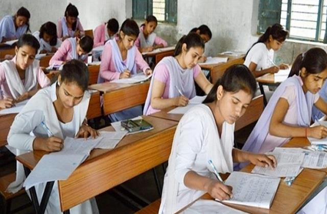 to provide  guidebook  to students of 10th to help in the exam