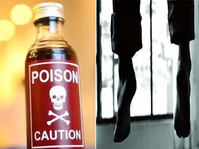 minor girl and person committed suicide