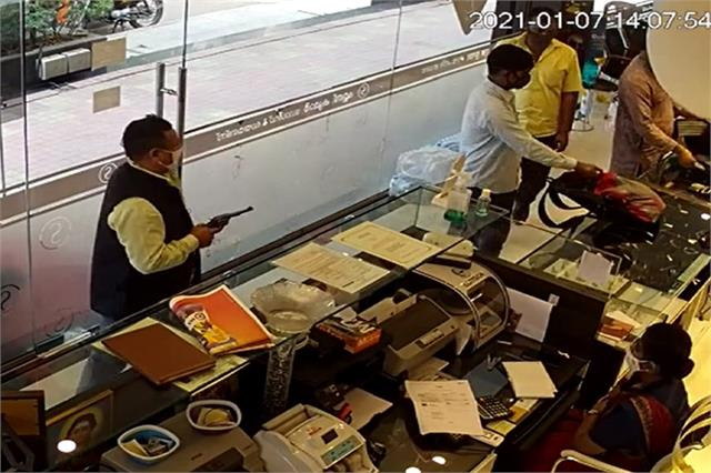 stf revealed mumbai s sensational bullion robbery