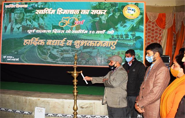 celebrated the golden jubilee of full statehood with gaiety