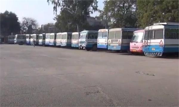 jind transport corporation stopped operating buses with immediate effect