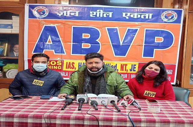 high court told to admit without admission test in hpu illegal abvp