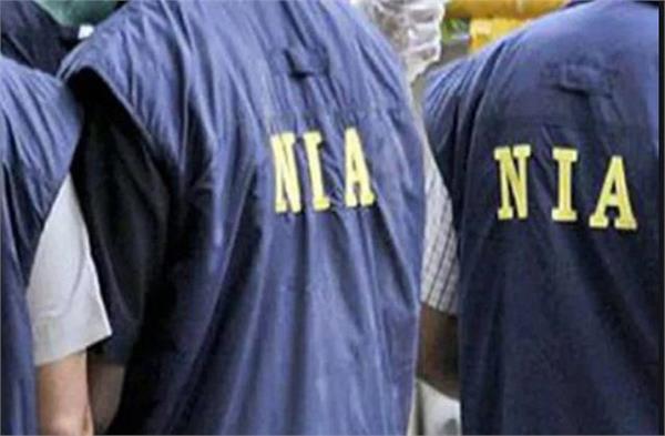 nia summons former secretary of district bar association ludhiana