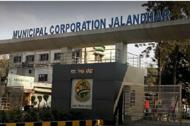 jalandhar municipal corporation house meeting can be canceled