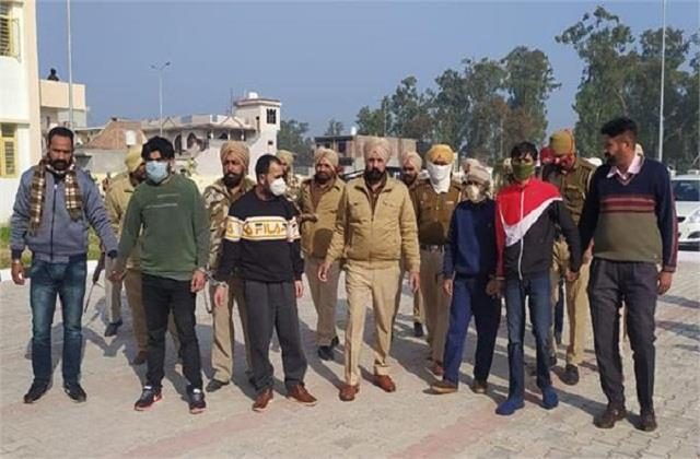 comrade balwinder singh accused of murder on remand on 5th day