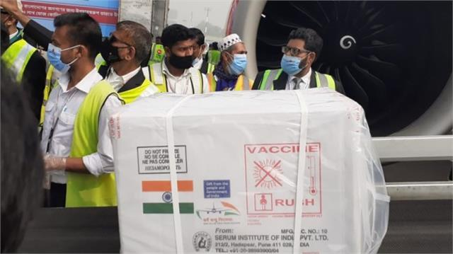 bangladesh receives first covid 19 vaccine consignment from india