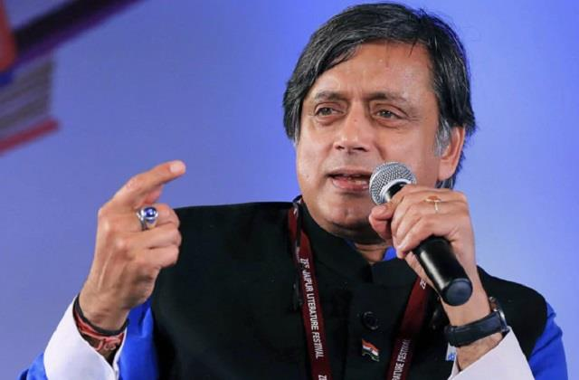 tharoor said no other flag on republic day