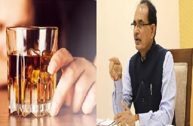 dual politics in mp on prohibition