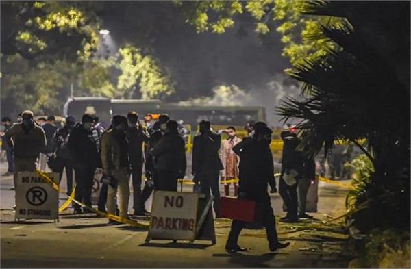 national news punjab kesari israeli embassy cctv cameras delhi police