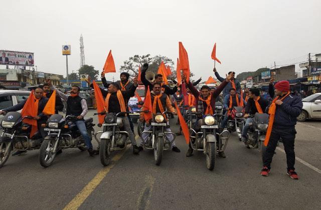 ram devotees held bike rally in lakhanpur