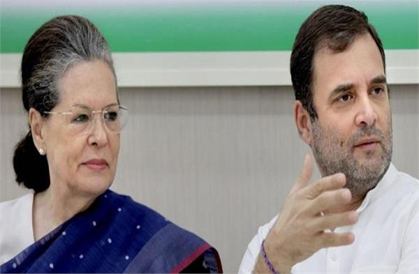 congress convenes cwc meeting on 22 january