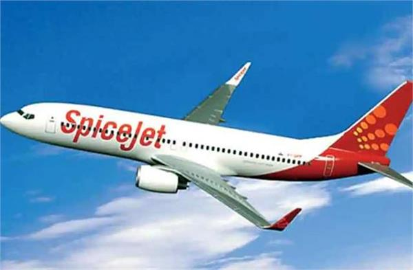 great offer from spicejet fly for rs 899