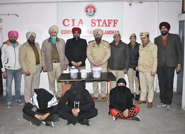 trace of robbery in jalandhar money exchange